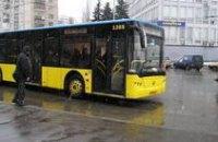 Кривой Рог получил два новых троллейбуса