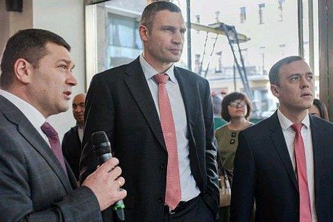 У Подільському районі Києва запускається пілотний проект із розвитку медицини