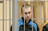 Приговоренный к смерти минский террорист отказался просить о помиловании