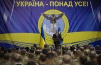 Порошенко доручив розвідці мінімізувати вплив Росії на вибори