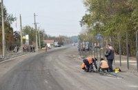 """Новий пропускний пункт """"Щастя"""" на Луганщині відкриють 10 листопада, - штаб ООС"""