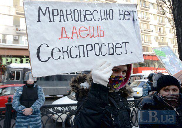 Гомосексуализм россия числленость