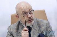 Усе майно Чорноморського флоту підлягає поверненню Україні, – Резніков