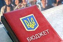 ВР внесла изменения в бюджет-2009
