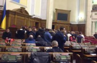Рада собирается на закрытое заседание