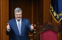 Порошенко запропонував після виборів повернутися до податку на виведений капітал і Нацфінбюро