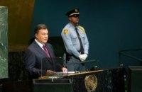 Янукович готовий реформувати ООН