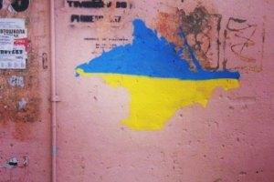 Совет федерации всерьез готовит документ о незаконной передаче Крыма Украине