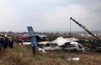 В непальском аэропорту разбился пассажирский самолет