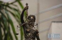 Корупція та верховенство права: чи можна подолати перше, не створюючи загрози для другого?