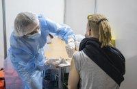Усі місця на вакцинацію в МВЦ у Києві зайняті до 27 червня