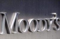 Moody's раскритиковало Украину и понизило рейтинг