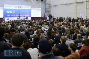 На iForum-2014 презентуют первую книгу, посвященную Уанету