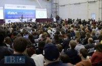 На iForum-2014 презентують першу книгу, присвячену Уанету