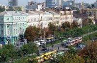 Мэрия пообещала жителям Днепра три новые станции метро за 4 года