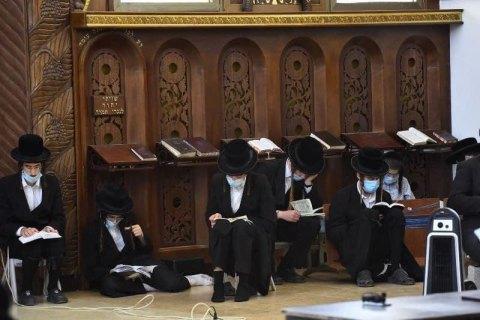 Сьогодні – один з найбільших юдейських днів посту