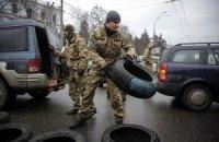 """Міноборони звинуватило екс-комбата """"Айдару"""" у зловживаннях"""