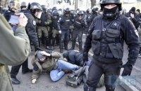 Через сутички під Радою затримали 26 осіб