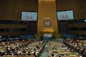 Генассамблея ООН приняла договор о торговле оружием