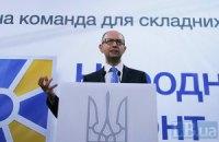 Яценюк не пойдет в отпуск во время выборов