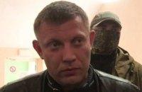 Захарченко заявив про введення смертної кари