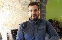 """""""Диспетчер Карлос"""" виявився іспанським шахраєм, що мешкає в Румунії"""