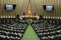 Парламент Ірану 12 січня проведе екстрене засідання через катастрофу літака МАУ