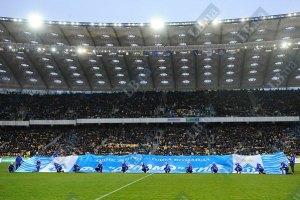 Список високоповажних гостей Євро-2012 поповнився трьома президентами