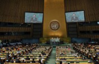 Генасамблея ООН проведе 20 березня засідання щодо Україні