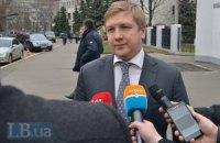 """Голову """"Нафтогазу"""" допитали у справі про борги Фірташа"""