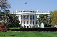 Білий дім відмовився співпрацювати з Конгресом у справі про імпічмент Трампа