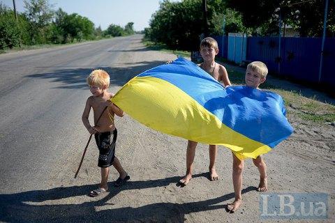 Яценюк анонсировал принятие закона о государственном флаге