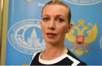 """МИД РФ обвинил НАТО в попытках сдерживать """"несуществующую угрозу с востока"""""""