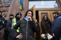 Волонтер Звиробий отказалась заходить в кабинет следователя ГБР