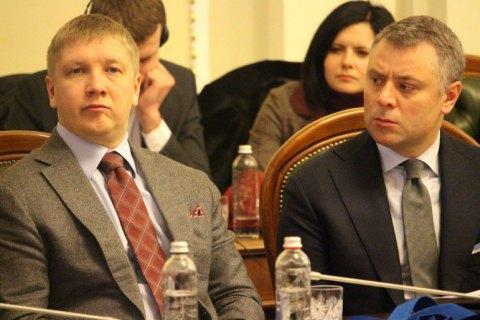 Вітренко пропонує Шмигалю невідкладно звільнити Коболєва та Наглядову раду Нафтогазу