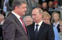 В Киеве появились билборды с Порошенко и Путиным