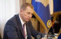 Перший заступник голови Нацполіції Аброськін спростував своє звільнення