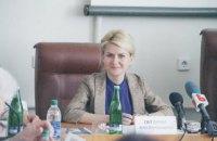 Глава Харьковской ОГА Светличная подала декларацию как кандидат на должность в СНБО