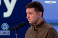 Зеленский подтвердил двустороннюю встречу с Путиным в Париже