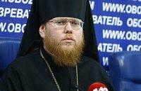 УПЦ КП не готова к объединению с Константинопольским патриархатом