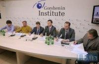Чи виживе українська економіка в ЗВТ з ЄС?