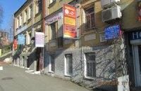 В Киеве снесли дом, в котором находилась типография большевиков