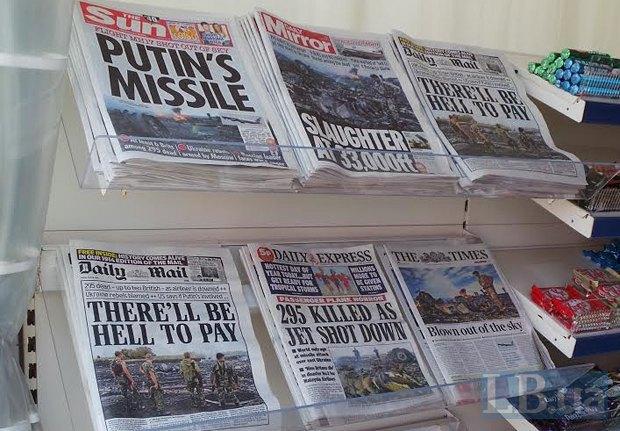 Обложки британских газет утром 18 июля 2014