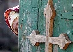 Болгарская церковь объявила бойкот Всеправославному Собору