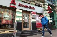 Сделку между акционерами Альфа-Банка и немецкой BASF оценили в 20 млрд евро