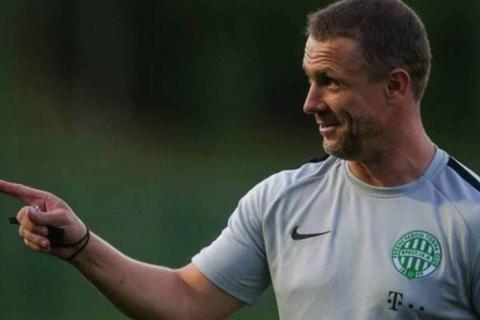"""Ребров вывел """"Ференцварош"""" в еврокубковую осень, впервые за последние 15 лет венгерского клуба"""