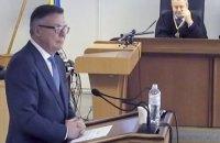 Суд снова арестовал экс-министра Кожару и увеличил для него залог