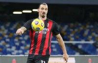 """Ібрагімович у 39 років установив два історичних досягнення Серії А і """"Мілана"""""""
