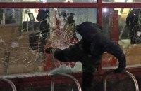 В Англії протестувальники спалили два авто правоохоронців на мітингу через новий закон про поліцію