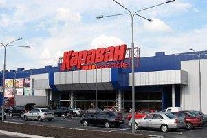 """""""Караван"""" обещает 100 тыс. гривен за информацию об убийце охранников"""